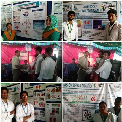 World Kidney Day - Vellore